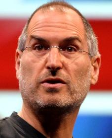 Стив Джобс уволен